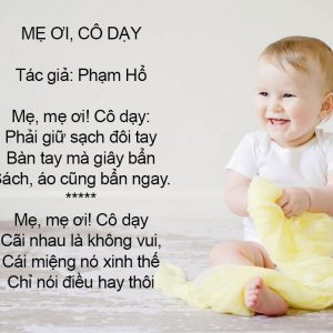 mE OI CO DAY