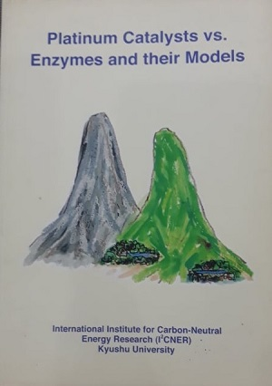 Platinum Catalysts vs.Enzymes and their models