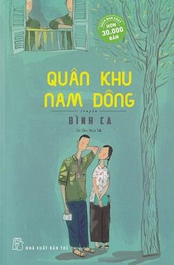 Quân khu Nam Đồng – Bình Ca